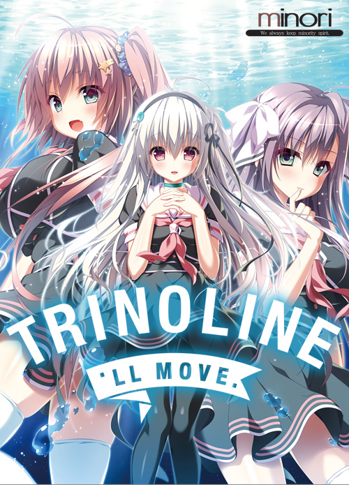 [Mangagamer] Trinoline [English, Adult Patch is Included]